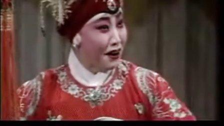 豫剧《五世请缨》先王爷封我是个长寿星
