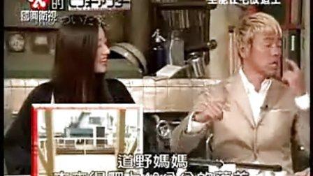 为了日本舞机关算尽!(2007317)2