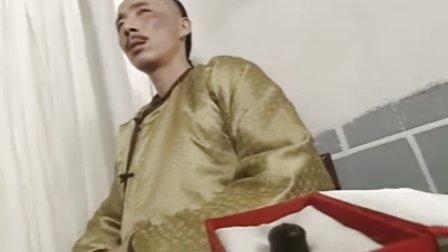 南龙北凤[国粤双语] 08