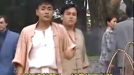 上海传奇 01