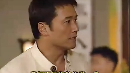 上海传奇 03