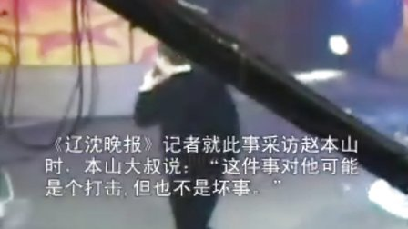[拍客]小沈阳:漫漫央视路,为什么呢(《我要当明星》全版)