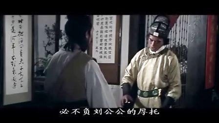 [鹰爪铁布衫]香港经典功夫片1