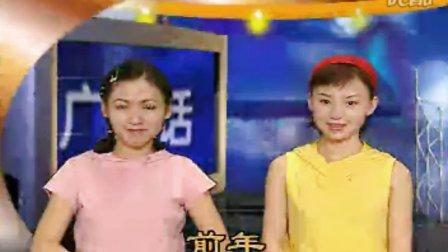 学广东话初级4