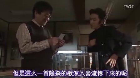 古畑任三郎 新春完结篇01