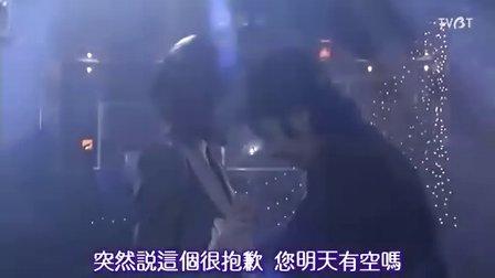 古畑任三郎 新春完结篇03