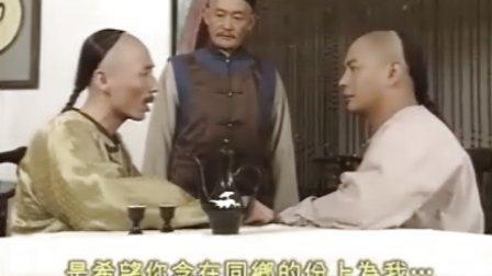 《南龙北凤》第8集