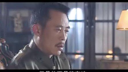 电视剧大染坊20