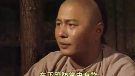 《南龙北凤》第9集