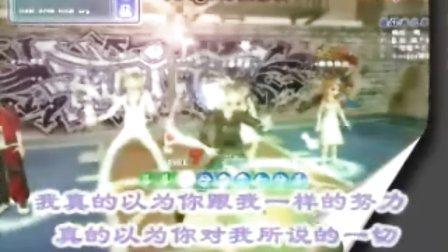 劲舞【劲舞团伤感MV】[音乐]