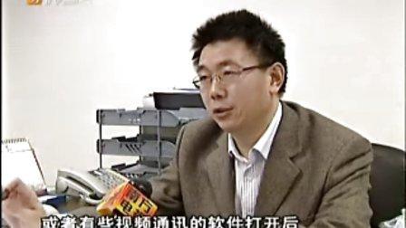 大揭密 网购手机窃听器销卖的猫腻《上集》