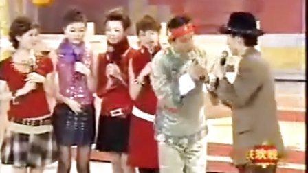 快乐大本营 何炅李湘《七朵金花》湖南卫视大部分主持人