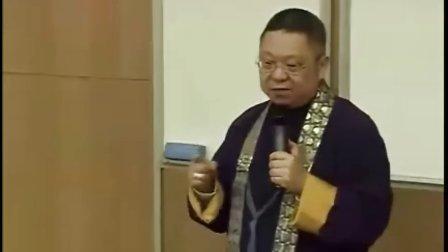 李居明-九星风水学06.rmvb