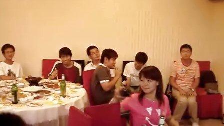 17.好汉歌 曹博.MPG