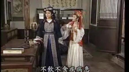 薛平贵与王宝钏10