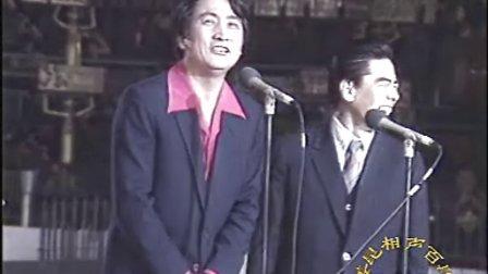 姜昆 王金宝    相声女排姑娘