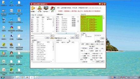 引爆流量-QQ多账号相册圈人实战视频 官方代理-小唐制作