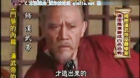 新闻事件簿 2013-09-14 武则天为什么不顾亲情就是要废太子李贤呢