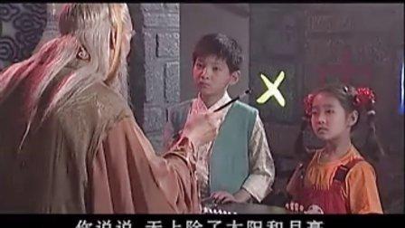 神奇的汉字学习