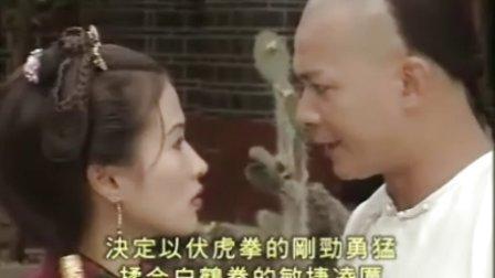 《南龙北凤》第15集