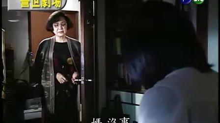 台灣靈異事件 :我倆沒有明天(上)