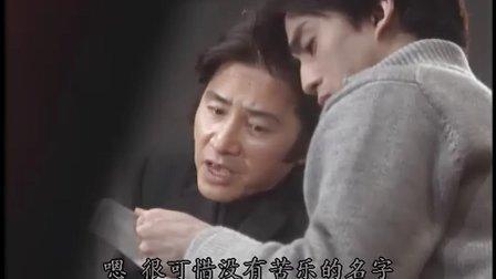 [古畑任三郎][Ⅲ][1999][01][相声演员杀人事件]