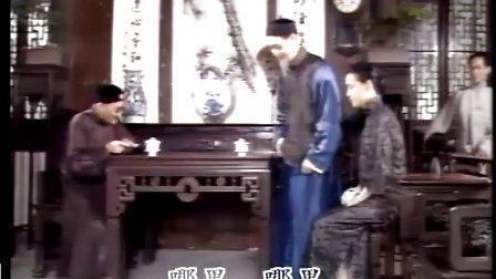 电视连续剧《围城》02陈道明、吕丽萍、李媛媛、葛优、史兰芽、英达