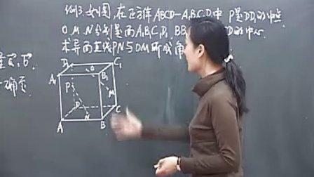 利用空间向量解决立体几何问题