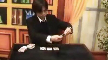 魔術教學 撲克幻法   -   第三集 (粵語)