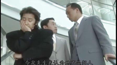 古畑任三郎1999·04·女牙医杀人事件