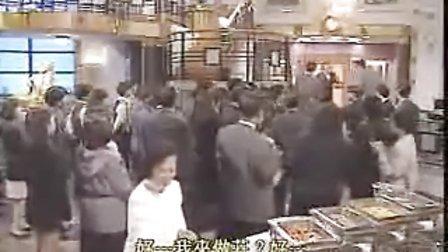 老友鬼鬼(整鬼威龍)05