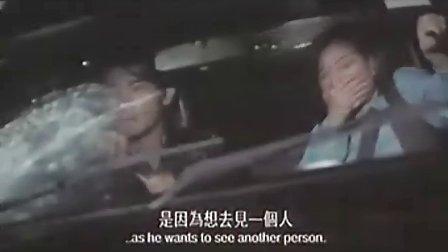 【经典犯罪】古惑仔全集9 江湖大风暴CD1