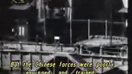 第二次世界大战100年全程实录: 04