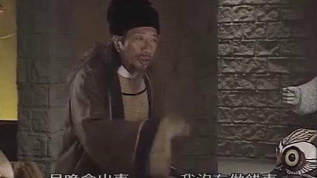 樊梨花 05