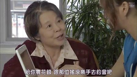【日剧SP】雾之火(市原悦子 福田麻由子 香里奈 白石美帆)