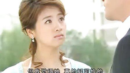 真爱之百万新娘02(1)