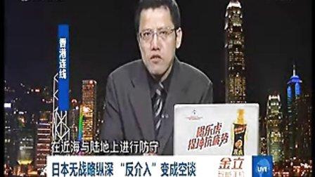 綜藝 直播港澳臺 2019