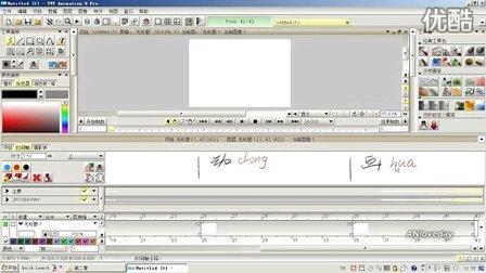 TVP Animation动画教学——声音和标注