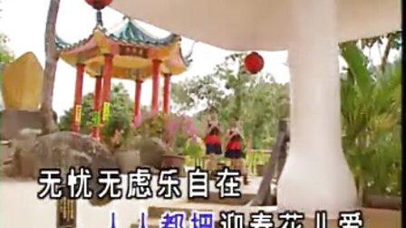 王雪晶庄群施《迎春花》
