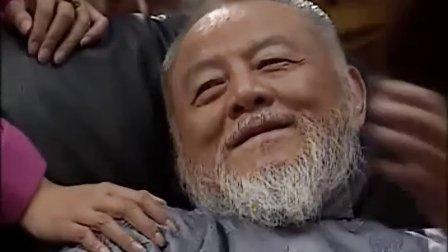 再见阿郎 第14集