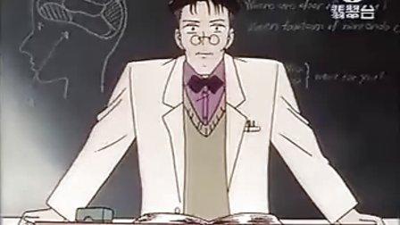 幻法雙子星13集(粵語)