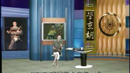中国京剧琴师;周佑君