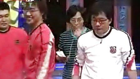 旧x-man第4期上(040214)[韩语中字]