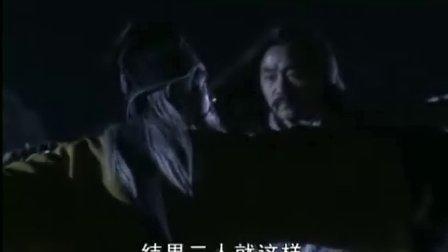 陆小凤之凤舞九天02