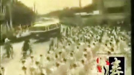 新闻简报 1973年第25号 到农村去