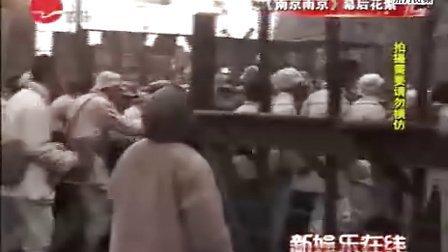《南京南京》内幕:女演员剪发男演员被百人踩