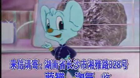 蓝猫淘气3000问(12)——科普动画片