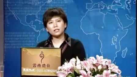 曲黎敏《黄帝内经》第一部18. 中医的要点