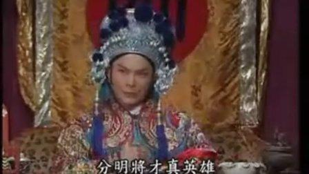 薛平贵与王宝钏11