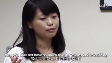 中美大学生谈大学申请